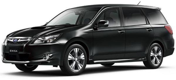 2015 Subaru Exiga Price, Review